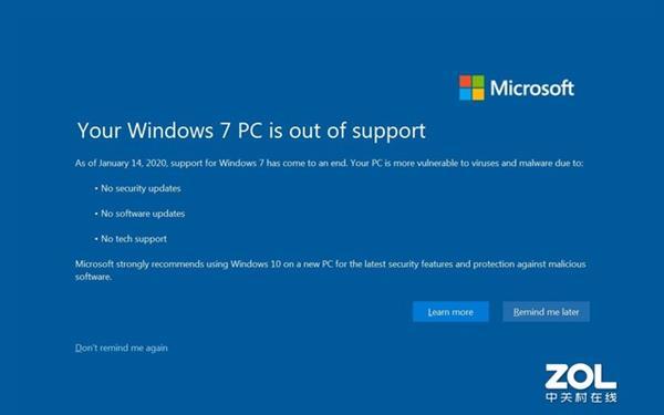官方科普:Windows7用户必看如何升级至Windows10