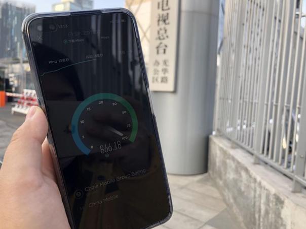 北京5G覆盖情况如何?上网速度能达到什么程度?