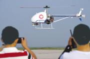 无人直升机助力应急测绘