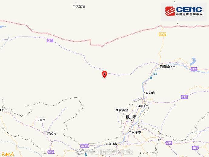 内蒙古阿拉善盟阿拉善左旗发生3.9级地震