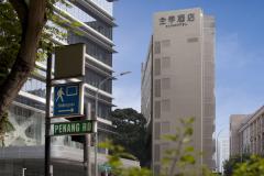 华住首家海外酒店落地,全季酒店入驻新加坡黄金地带
