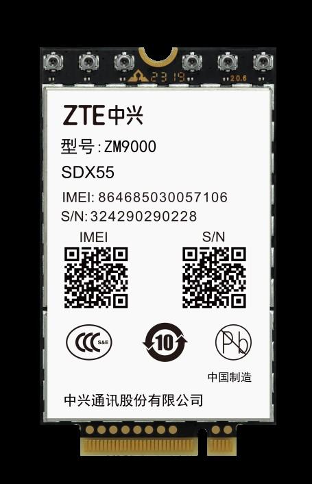 中国电信、中兴通讯联合发力 发布业内首款5G智能安全摄像机