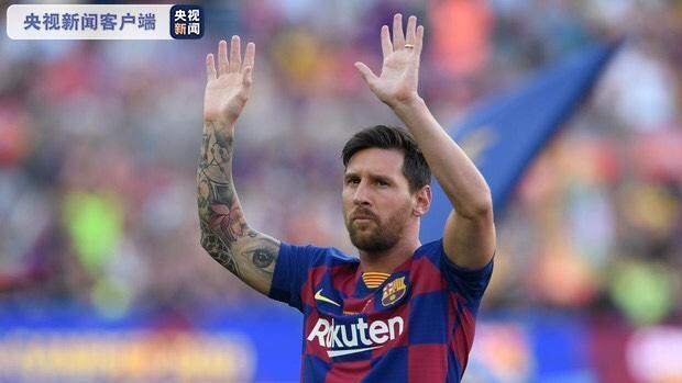 皇冠官网手机版:梅西宣布下赛季留在巴塞罗那俱乐部 第1张