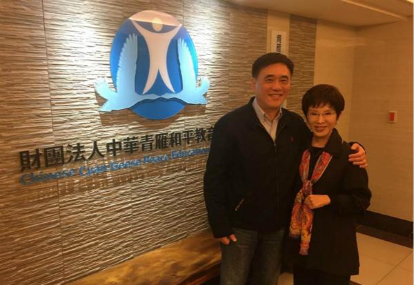 洪秀柱鼓励郝龙斌:为国民党建设加油