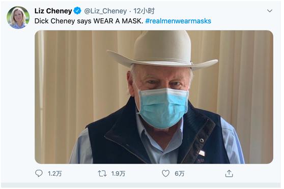"""欧博allbet网址:""""真正的男子戴口罩"""",美国前副总统切尼因一张戴口罩照片登上热门,网友却挖起黑历史! 第2张"""