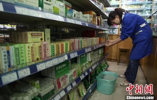 32个拟中选药品最高降幅93%:有原研药企业报出全球最低价