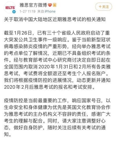 别慌!签证中心关闭、航班停飞……中国留学生看这!