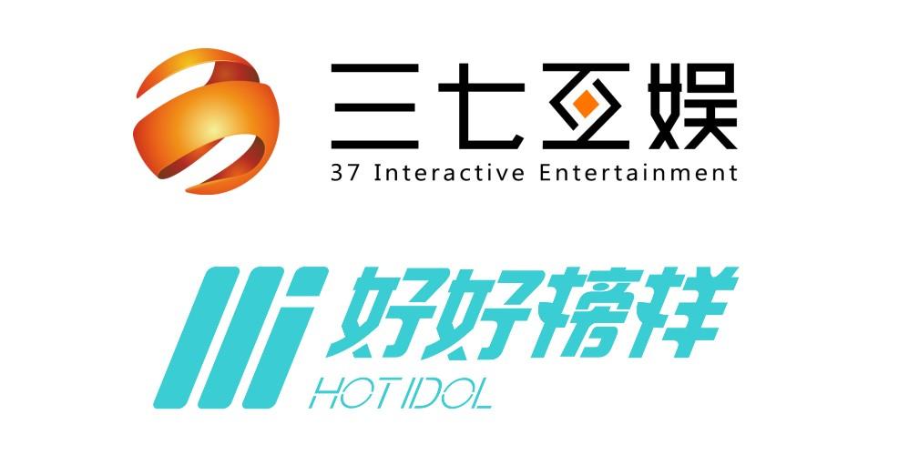 好好榜样旗下艺人刘些宁顺位第六出道  三七互娱艺人经纪投资利好不断