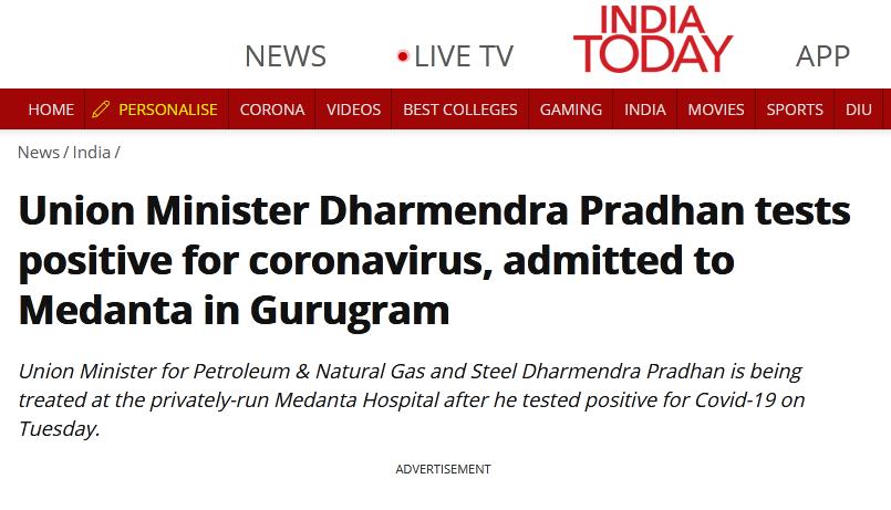 allbet:印媒:印度石油部长普拉丹新冠病毒检测呈阳性