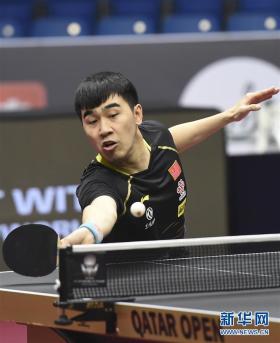 卡塔尔乒乓球公开赛:闫安资格赛首轮过关