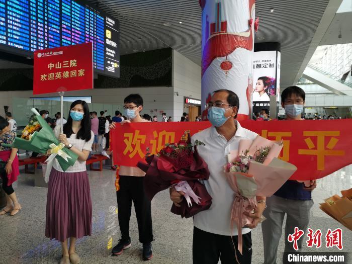 allbet gmaing:中国赴塞尔维亚抗疫专家:82天走访22个疫情较严重的都会 第1张