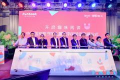 儿童智能双语阅读器Funbook正式发布