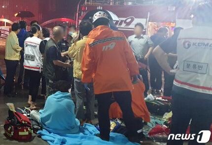 px111.net:突发!韩国一家医院破晓起火已致56人受伤2人殒命 第3张