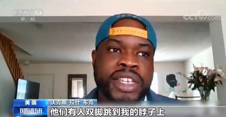 www.px111.net:美国种族歧视事宜频发非裔男子:我的生命受到威胁 第2张