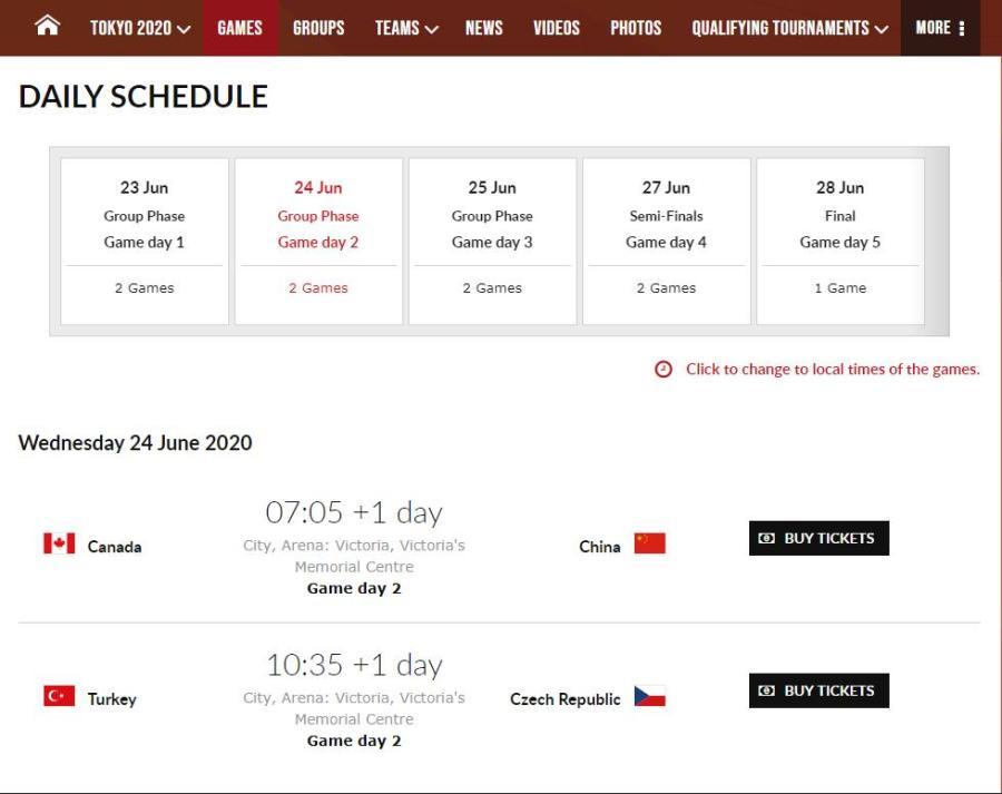 中国男篮奥运落选赛赛程公布两场开赛时间一致
