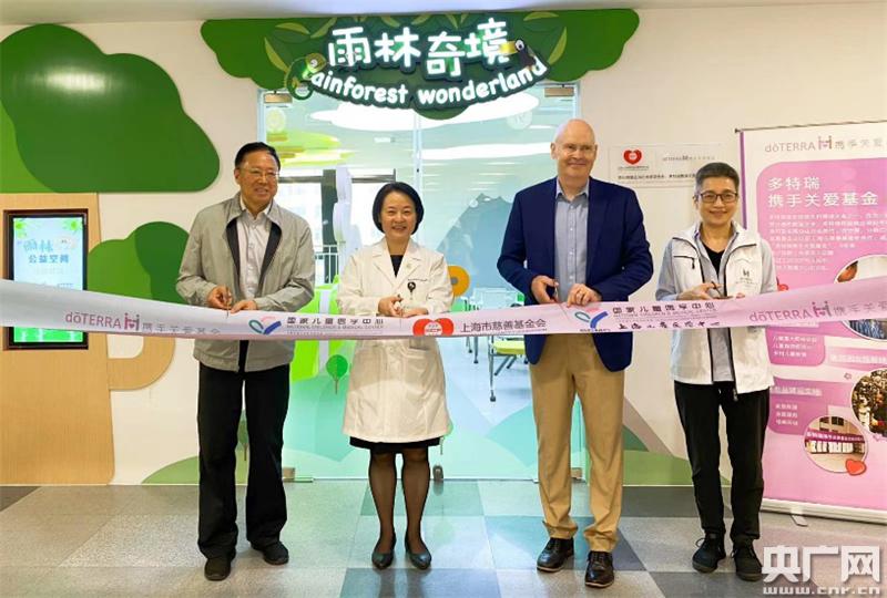 """上海儿童医学中心""""雨林奇境""""公益空间今天正式启用"""