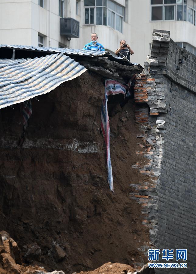 四问西安明秦王府城墙坍塌事件