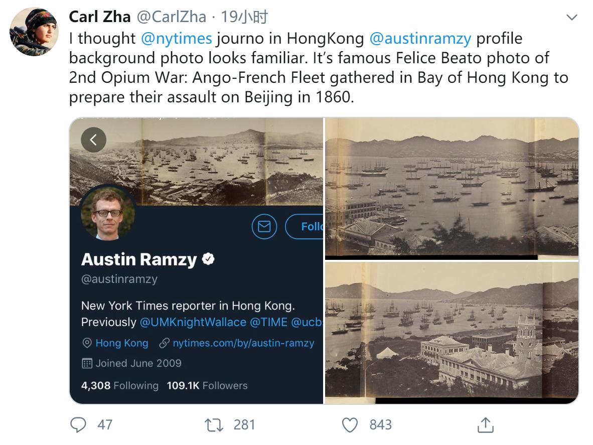 故意的?纽约时报驻港记者拿第二次鸦片战争英法舰队集结香港照作推特封面,网友怒斥后更换!