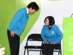 西藏快3代理—官方网址22270.COM媒:蔡英文宣布搭配赖清德参选2020