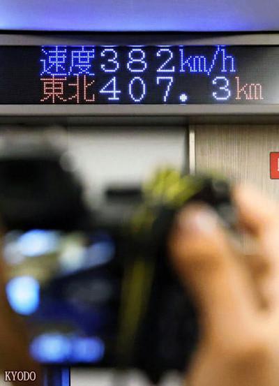 日本公然新一代新干线列车试行状态,最高时速达400公里 第2张