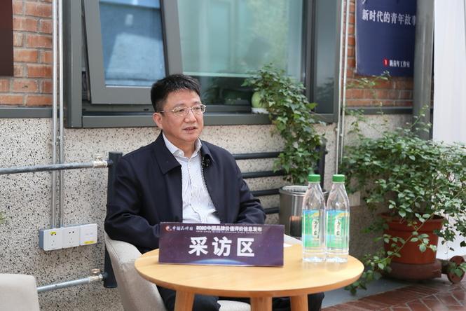 中国盐业集团