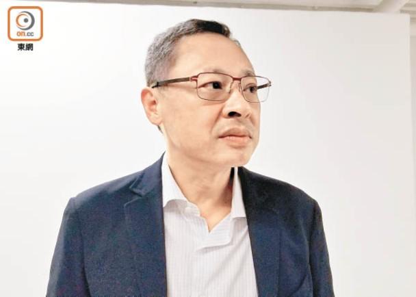 港大裁定戴耀廷行为不当但不足以构成解雇理由,被斥拖延包庇