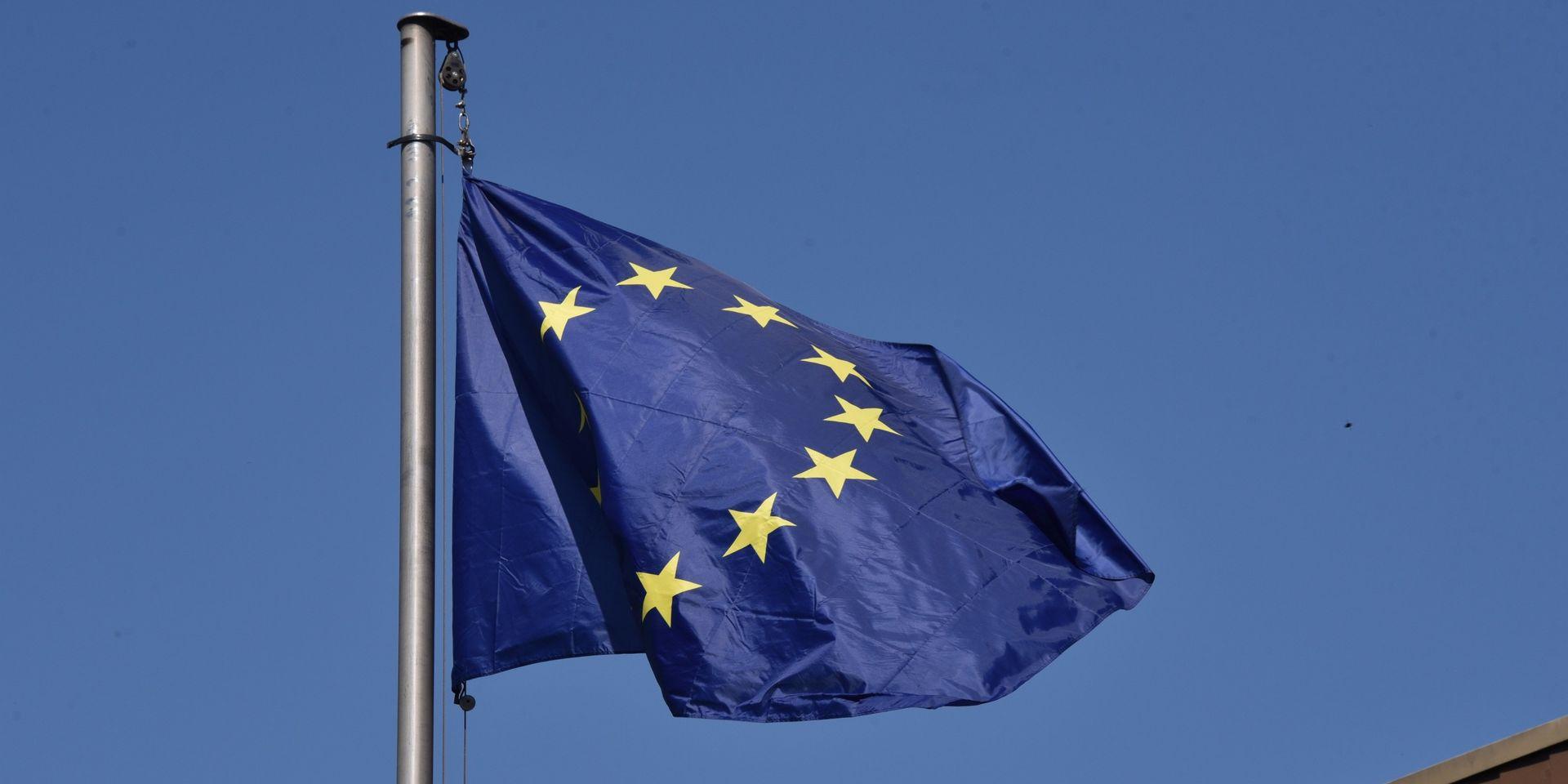 allbet登陆官网:欧盟推迟公布外部边界开放名单 第1张