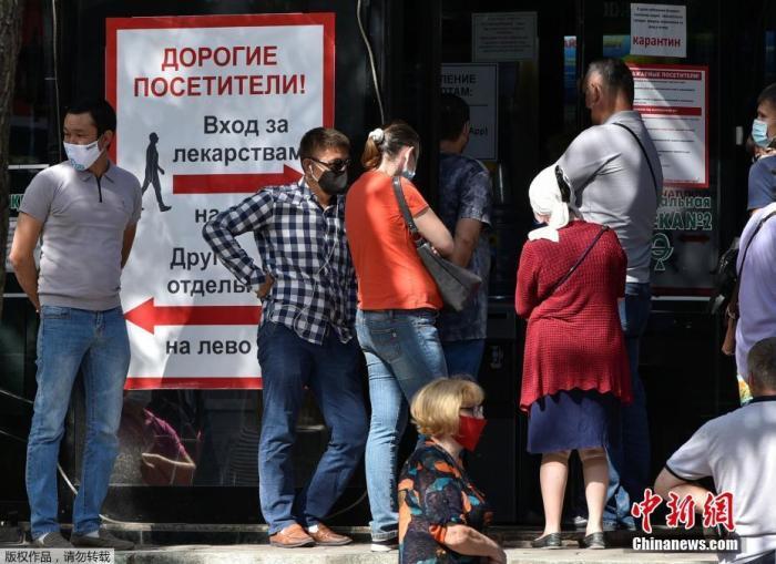 哈萨克斯坦入境政策收紧 所有职员入境均须有核酸检测讲述 第1张