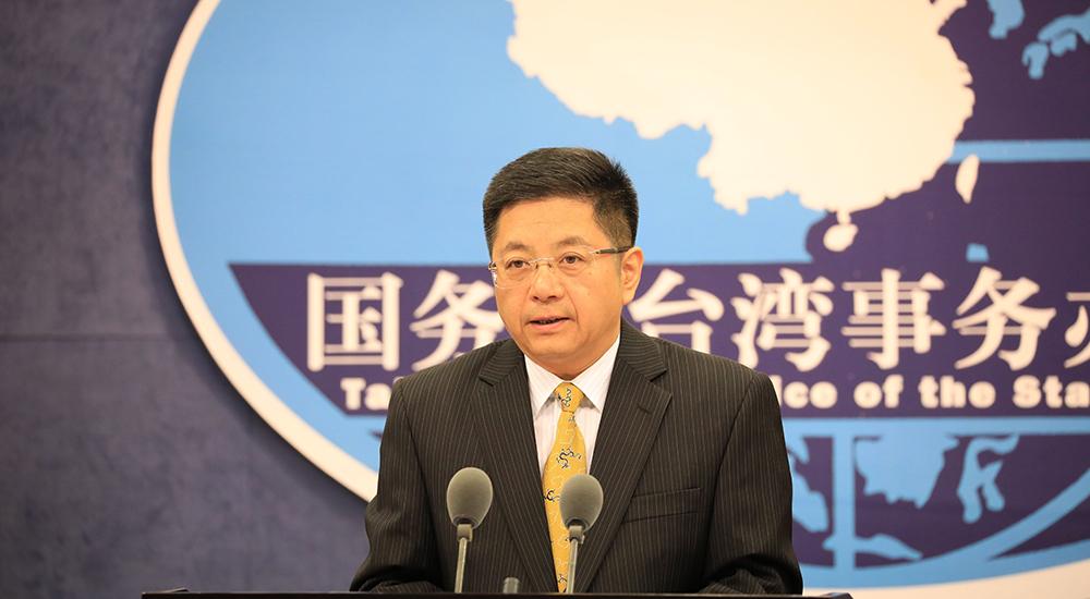 国台办谈ECFA十年期满:维护好两岸关系 协议才能顺利执行