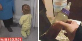 乌克兰一岁半女童被醉酒父母忘在路边5小时奶瓶里装烈酒