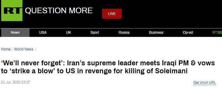 哈梅内伊再谈苏莱曼尼之死:伊朗永远不会遗忘,一定会对美国人实行袭击 第2张