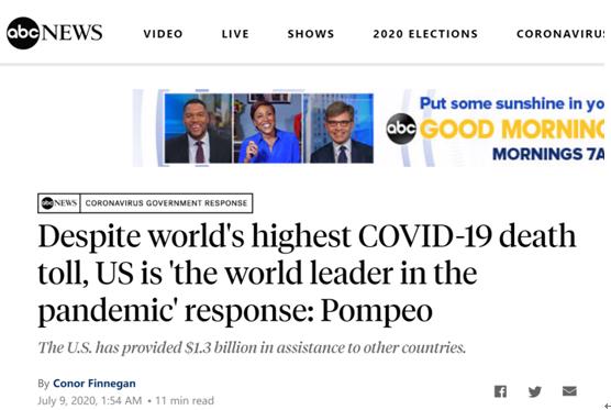 """allbet:夸美国是""""天下抗疫领导者"""",蓬佩奥被美国网友骂惨:国家羞耻、骗子、满嘴喷粪…… 第1张"""