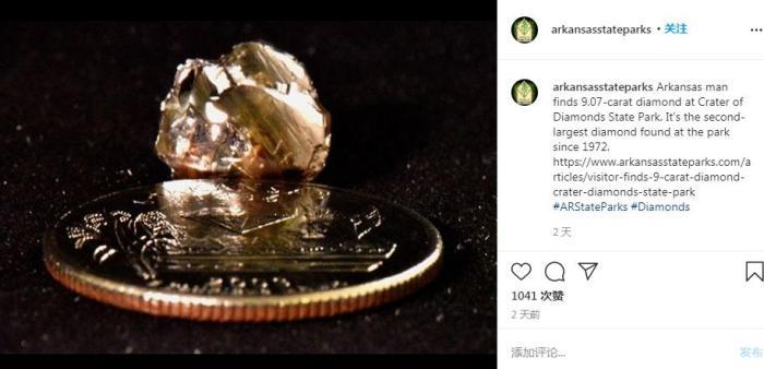 超幸运!男子捡到9.07克拉钻石 曾以为是玻璃(图) 第1张