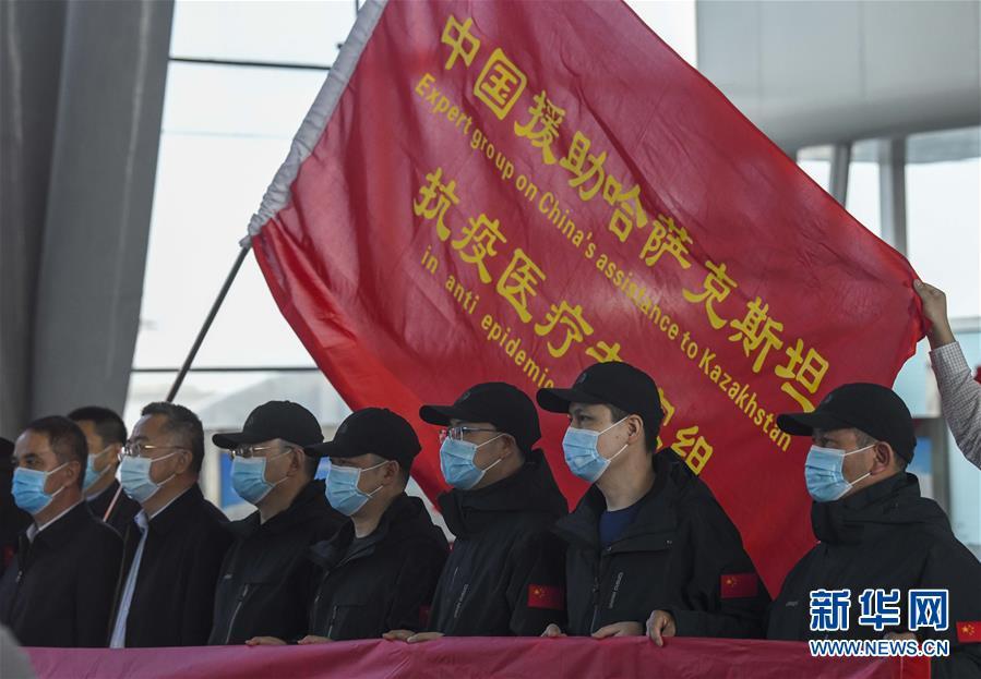 中国政府向哈萨克斯坦派遣抗疫医疗专家组