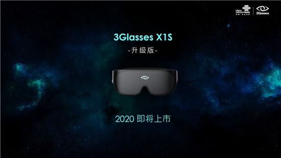 3Glasses携手中国联通举行战略合作线上发布会,确定进击5GVR领域