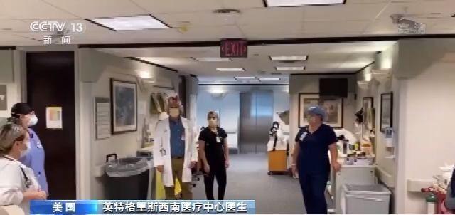 """""""现在还看不到终点"""" 美国俄克拉荷马州医生用镜头纪录重症监护室现状"""
