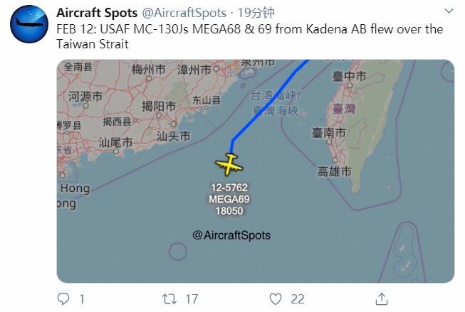 又挑衅?美军两架特种作战飞机飞越台湾海峡