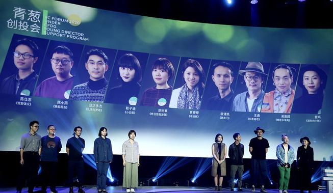 青葱计划创投启动李少红宁浩寄语青年电影人