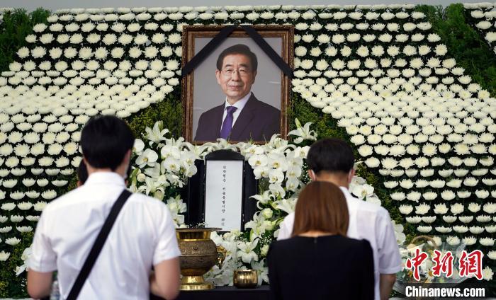 欧博亚洲客户端:首尔市将为朴元淳办稀奇市葬 大批民众怀念 第1张