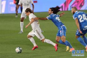 西甲:皇马1-0胜赫塔菲