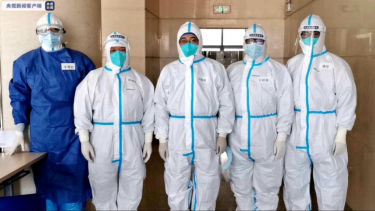江苏省援助武汉的最后7位专家解除隔离 平安回家