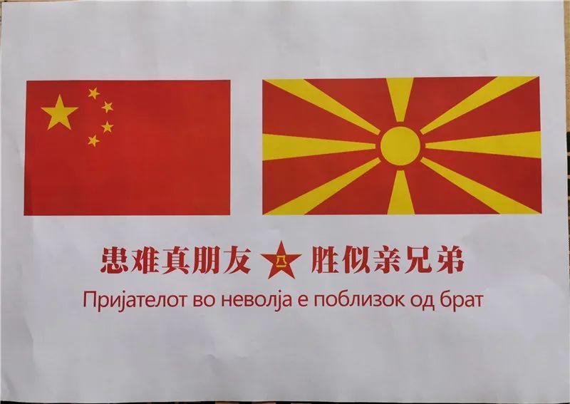 allbet登录官网:中国人民解放军向6国军队提供防疫物资援助 第5张