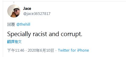 """都这会儿了,蓬佩奥还在吹美国""""非常特别"""",网友嘲讽:特别的种族主义!"""