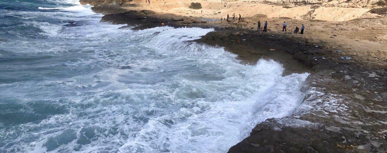 欧博亚洲app下载:国际移民组织:93名非法移民在利比亚海岸获救 第1张