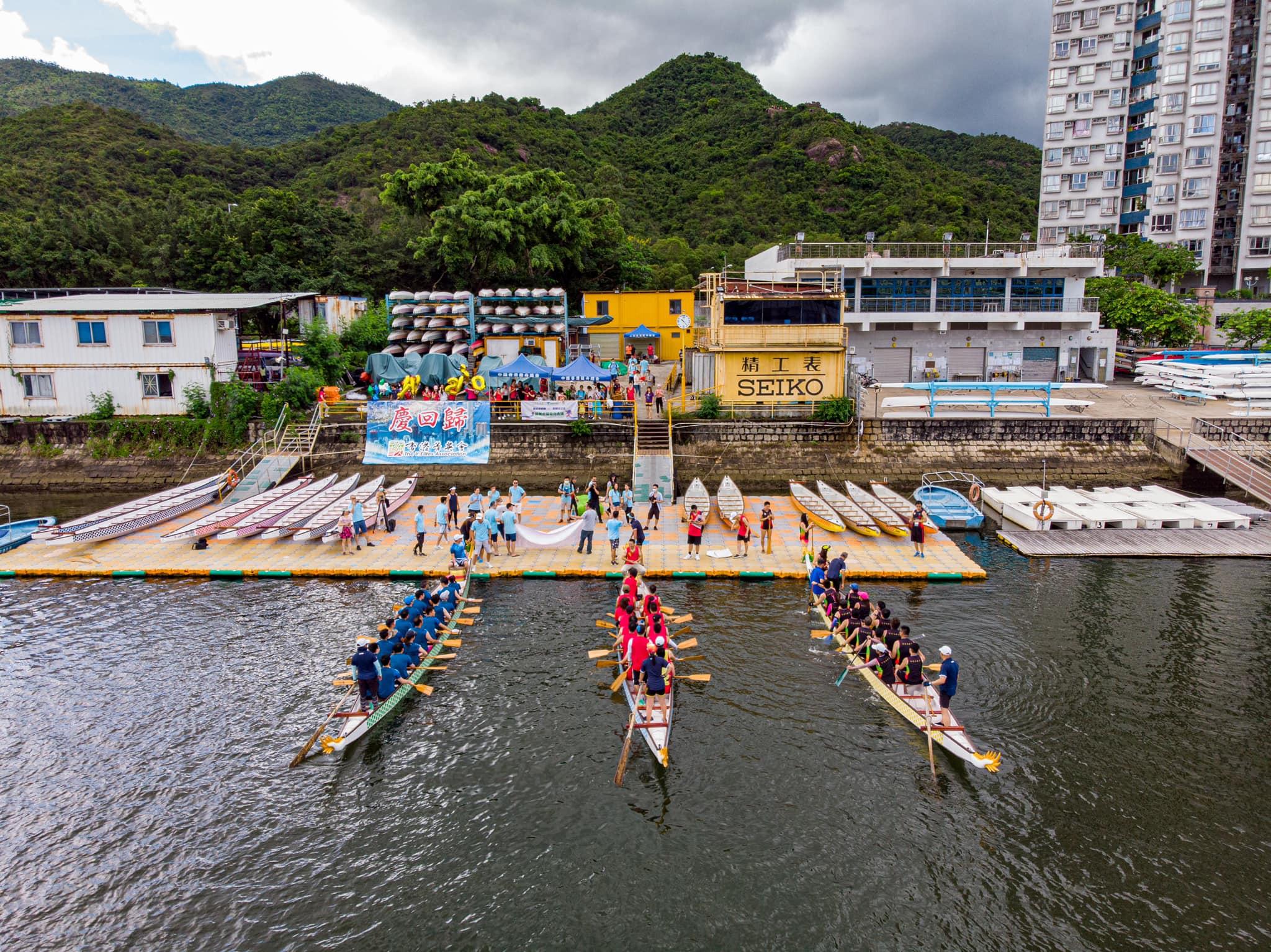 """香港青年团体庆回归:香港国安法是保卫香港的""""定海神针"""""""