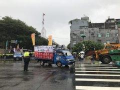 """民进党搞党庆,抗议民众场外高呼""""民进党不倒、台湾不会好"""""""