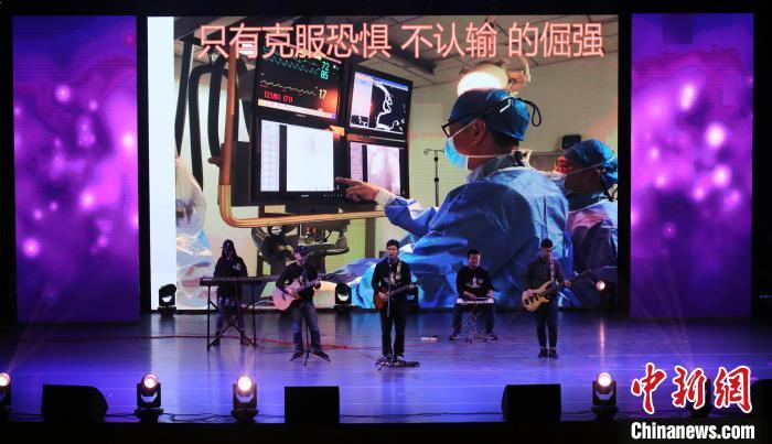 """浙江湖州""""手术刀""""乐队:用""""艺术处方""""谱写医者风貌"""