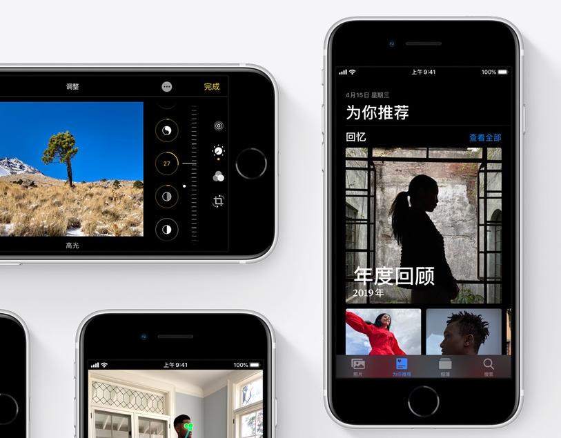 苹果新款iPhoneSE悄悄上线 你会买吗院学?