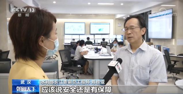 美食流申请:水利部:预计长江3号洪水过境 武汉江段水位将小幅返涨 第4张