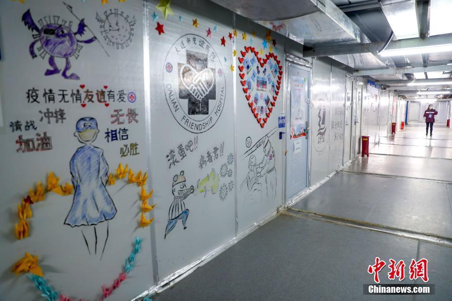 武汉雷神山医院的手绘墙